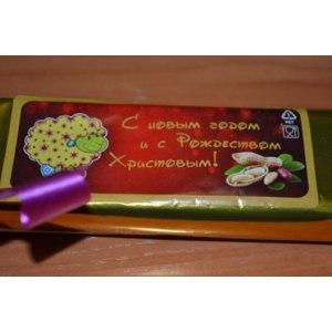 Конфеты Сокол Со сбивным корпусом с арахисом с ароматом ванили фото