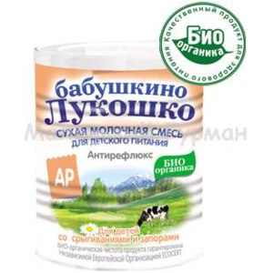 Детская молочная смесь Бабушкино лукошко Антирефлюкс фото
