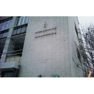Саратовская городская клиническая больница № 8, Саратов фото