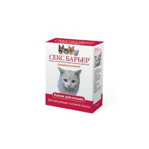 Контрацептивы Астрафарм Секс Барьер (капли для кошек) фото