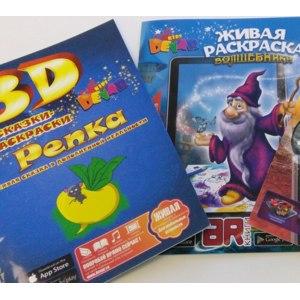 Devar Kids 3D-раскраски фото