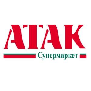 «Атак» - сеть супермаркетов фото