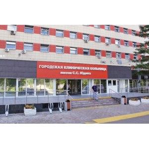 Городская клиническая больница им. С.С. Юдина, Москва фото