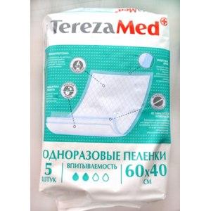 Одноразовые пеленки Fix price Tereza Med фото