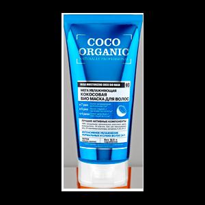 Маска для волос ORGANIC SHOP Naturally Professional Coco Мега увлажняющая кокосовая фото