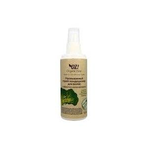 Спрей-кондиционер для волос OrganicZone Несмываемый с эффектом ламинирования фото