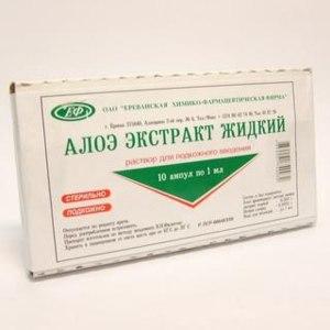 Противовоспалительное средство Ереванская химико-фармацевтическая фирма Алоэ экстракт  жидкий (ампулы) фото