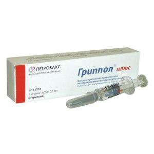 Вакцина гриппол плюс гриппозная тривалентная инактивированная.
