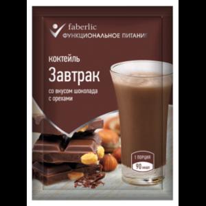 """Концентрат напитка сухой Faberlic """"Коктейль завтрак"""" фото"""