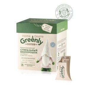 Концентрированный стиральный биопорошок Faberlic Home Gnome Greenly для белых и светлых тканей  фото