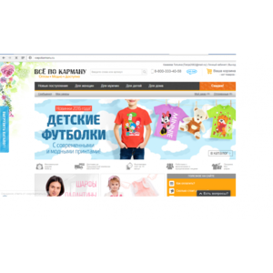 8412ec42f Сайт Интернет-магазин одежды для всей семьи