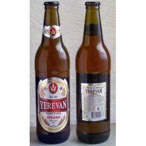 Пиво Yerevan Premium Beer фото