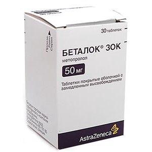 Таблетки AstraZeneca Беталок Зок фото