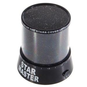 Ночник-проектор звёздного неба Star beauty фото