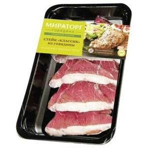 """Мясо Мираторг Стейк """"Классик"""" из говядины фото"""