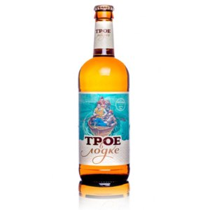 Пиво трое в лодке томское пиво фото