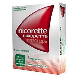 Пластырь от курения Nicorette (Никоретте)  фото