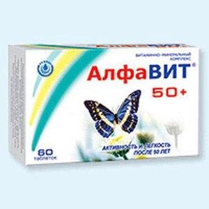 Витамины Алфавит 50+ фото