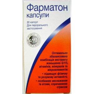 Витаминно-минеральный комплекс Pharmaton Фарматон фото