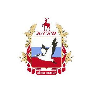 НГПУ им. Козьмы Минина, Нижний Новгород фото