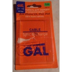 Lightning кабель GAL  USB A/ Aplle Lighting для зарядки и синхронизаци Iphone, Ipod, Ipad фото