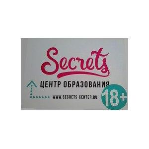 Центр сексуального образования Secrets, Москва фото