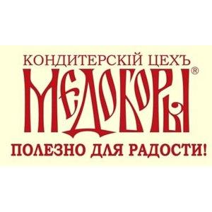 """Пирожное Кондитерский цех  """"Медоборы"""" Набор """"Сластена"""" фото"""