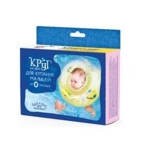 Круг на шею для плавания   Baby krug фото
