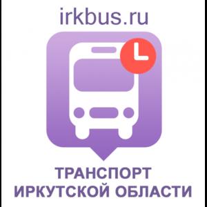 Сайт irkbus.ru Общественный транспорт города Иркутска онлайн фото