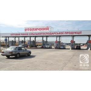kyivopt.com - сайт оптового рынка в Киеве фото