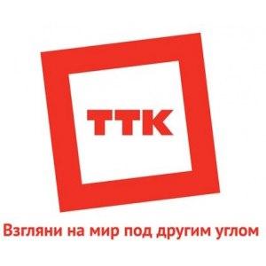 ТТК фото
