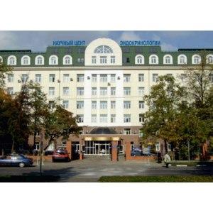 Эндокринологический научный центр, Москва фото