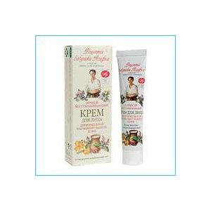 Крем для лица ночной Рецепты бабушки Агафьи восстанавливающий для нормальной и комбинированной кожи. Козье молоко и вересковый мед фото