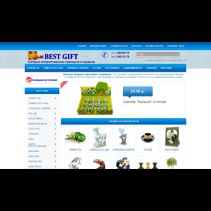 Сайт http://bestgift-spb.ru/ Оптовый интернет-магазин сувениров и подарков фото