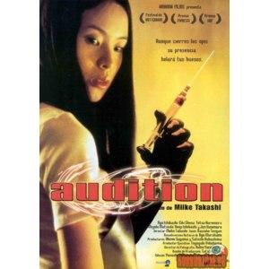 Кинопроба (Audition) (1999, фильм) фото