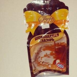 Украшение для выпечки Парфэ Декор Шоколадная глазурь фото