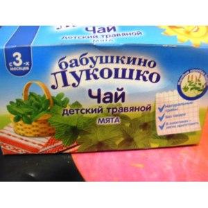 Чай Бабушкино лукошко Детский травяной Мята фото