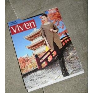 Колготки Viv'en / Вивьен Tokio / 150 microfibre фото