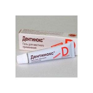 Гель стоматологический Дентинокс Dentinox фото