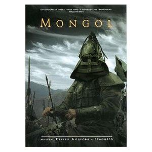 Монгол (2007, фильм) фото