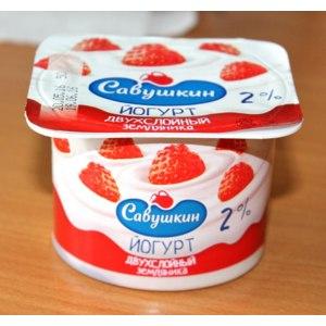 Йогурт Савушкин продукт Двухслойный Земляника фото