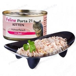 Корм для кошек Feline Porta 21 Куриное мясо с рисом для котят консервы фото
