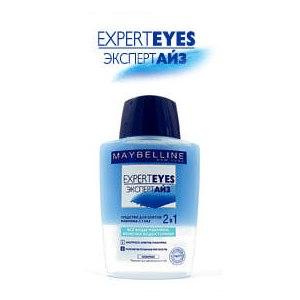 Средство для снятия макияжа с глаз MAYBELLINE  Expert Eyes Эксперт Айз 2 в 1 фото