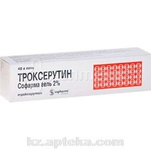 Средства д/лечения варикозного расширения вен Софарма Троксерутин 2% гель фото