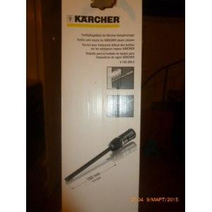 Пароочиститель Karcher Насадка для одежды фото