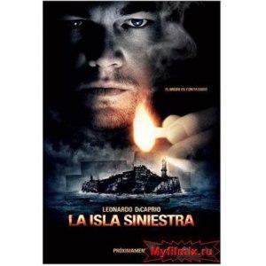 Остров Проклятых / Shutter Island (2010, фильм) фото