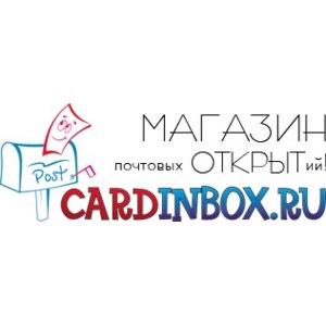 Кардинбокс открытки, открытки