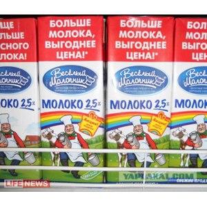 Молоко Веселый молочник 2,5 % фото