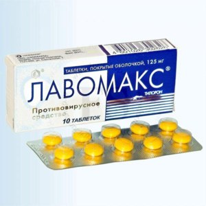 Лекарство от папиллом: противовирусные, иммуномодуляторы, гомеопатические