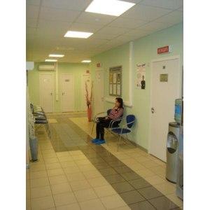 Центр иммунологии и репродукции, Москва фото